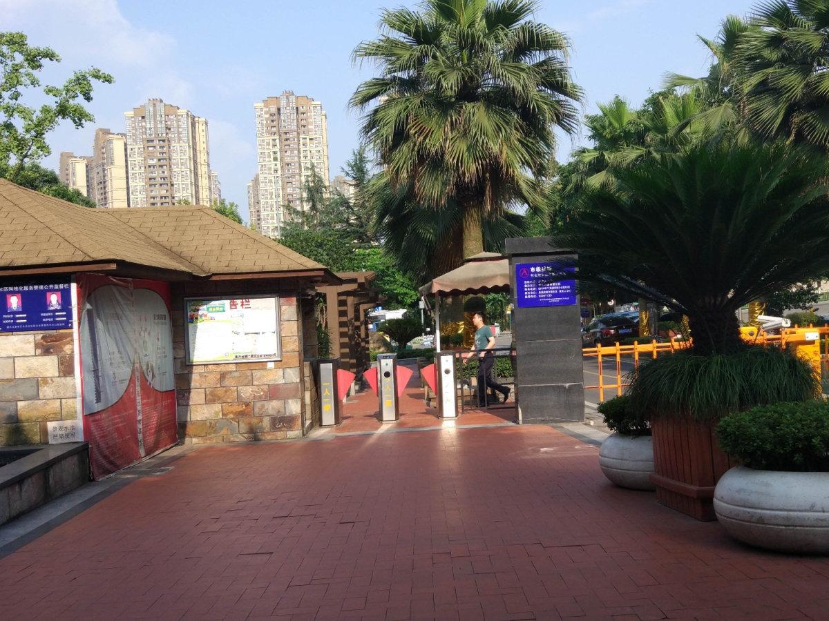 渝北区 鸳鸯板块 公园一号 板式电梯洋房 送大面积私家花园公园一号