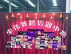 黄骅市李伟舞蹈培训中心常年招生