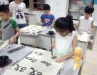 小孩字写不好怎么办?惠州墨韵书法苑培训班可以帮到你欢迎来电