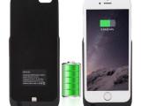 苹果6背夹电池 7000mah iPhone6背夹移动电源 4.