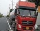 麒麟门工地抽泥浆及工业污水处理和大小型槽罐车出租
