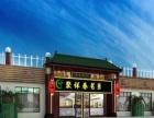 聚祥春茗茶带您了解茶店宣传的广告语