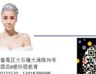 萝岗专业化妆美甲培训找广州番禺玲丽化妆美甲培训学校