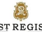 瑞吉酒店加盟