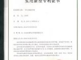 济南市专利申请