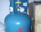 煤气罐9.5成新14年9月卖的100一个,平底锅直