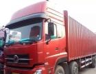 国四东风天龙货车头和板可以分开买手续全、可按揭