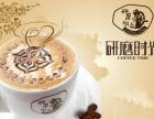 咖啡店面积_costa咖啡店加盟品牌排行