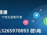 上海鞋靴行业递减返系统APP微商城模式专业定制低价开发源码