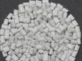 专业生产 LDPE吹膜再生颗粒 白色吹膜PE再生料