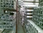 宁波316L不锈钢方通厂家 方形316不锈钢焊接管