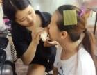 北京学化妆哪家学校可以分期付款首选卓尚