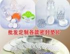 自产自销 各类凹印油墨、印刷包装制品