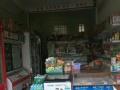 椰海粮油交易市场铺面出租