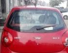 瑞麒M1 2010款 1.0L 手动 小型轿车