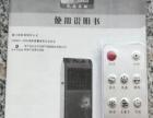 菊花牌空调扇温度调节器制冷制热