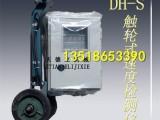 DH-S触轮式皮带打滑检测仪 带摇臂接触式速度检测仪