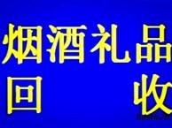 杭州联华卡回收几折 找我