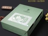 安徽广印彩印天地盖茶叶盒包装定做生产厂家