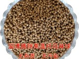 L淄博腾翔高温托玛琳球 耐用碱性水质治理球 高温碱性球
