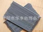 248铸铁芯石墨型铸铁焊条