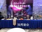 杭州范围及周边均可上门的茶歇,冷餐,自助餐