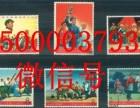 上海集邮邮票回收