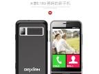 批发供应大显 E189中老年人多功能手机