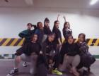 成人零基礎學習爵士舞 韓舞找蕭悅舞蹈小班授包會0首付分期學習