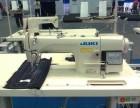 20年維修經驗老師傅專業上門維修各種縫紉機及其相關設備