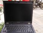 联想i3笔记本电脑1200元