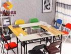 会议桌折叠桌条形桌子培训桌椅长条桌厂家现货