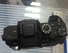 索尼A7R2搭配24-70镜头套机7100