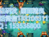 广州番禺李逵劈鱼平台出售 八优网络重磅推出打鱼软件