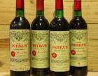 厦门回收1990年柏图斯红酒-1990年柏图斯回收价格