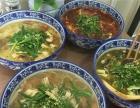 重庆火锅米线技术培训 贵州羊肉粉技术哪里学 重庆小面技术培训