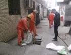 专业下水道疏通 抽粪吸污 太阳能水电维修