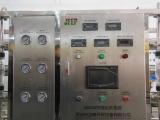 工业水处理设备 南宁纯化水设备 洁峰环保