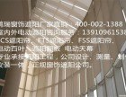 延慶專業定做專業簾廠家延慶陽光房電動遮陽天棚簾