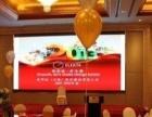 柳州庆典活动策划现场布置公司哪家好?
