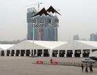 大型篷房出租,阳泉玻璃墙篷房,大型活动篷房,德国大篷