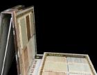 上海订做不钢色卡,橱柜色卡,板材色卡,色卡专业制作