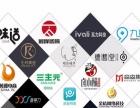 佰辰视觉设计logo/海报/画册/折页/包装