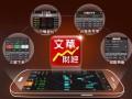 招商:全国唯一支持文华财经交易国际期货 实时返佣!
