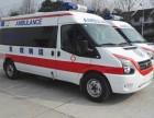 成都救護車長途接送患者多少錢 成都120救護車收費標準