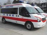泰安长途救护车出租