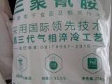 三氰胺 金象/心连心 源头货源 广州老牌蜜胺供应商
