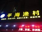 (海鲜酒楼转让)荔城两坎店面三层楼旺铺酒楼转让
