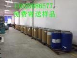 广东JL114湿巾杀菌防腐剂厂家直销