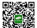 微信关注西游购车 芜湖**购车平台